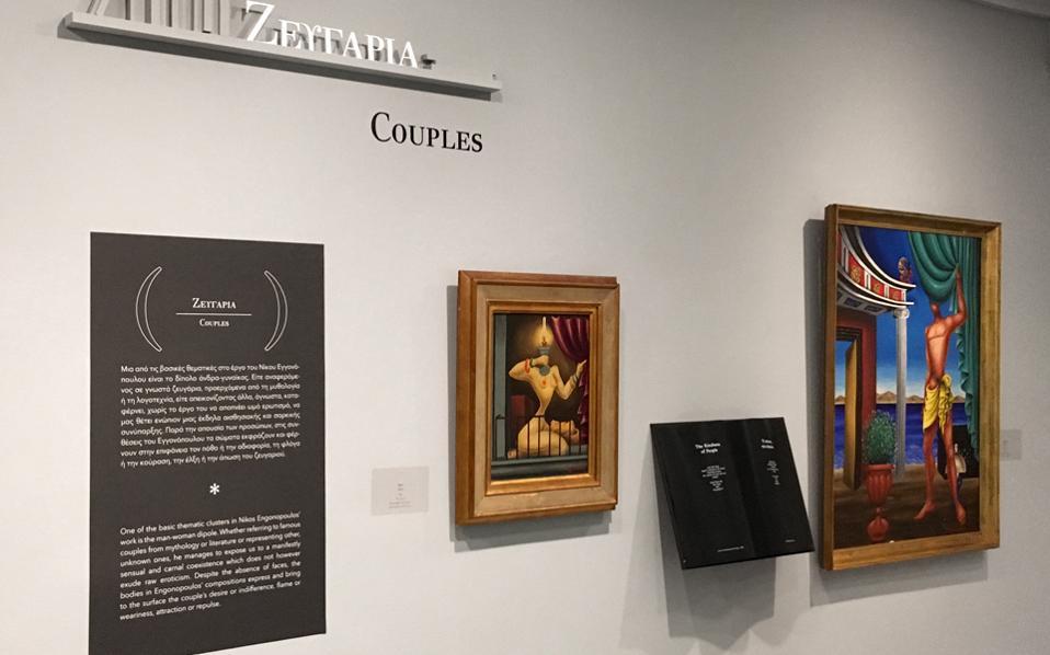 Ποίηση και ζωγραφική σμίγουν στην έκθεση του Εγγονόπουλου στην Ανδρο.