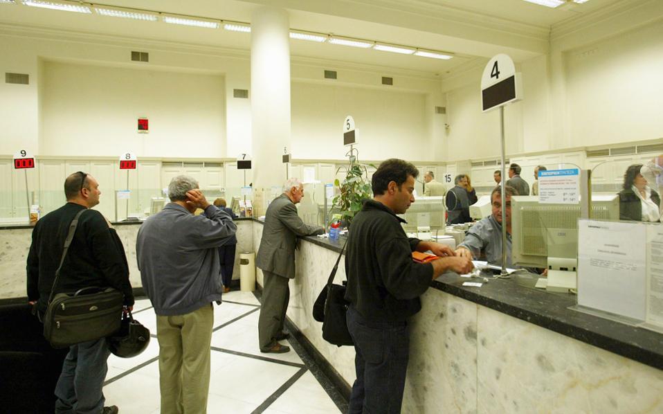 Για την ανανέωση του προγράμματος η τράπεζα έλαβε υπ' όψιν τις συνθήκες των capital controls υπό τις οποίες λειτουργεί η ελληνική οικονομία, διευρύνοντας την εγγύηση στο 100% έναντι 85%.
