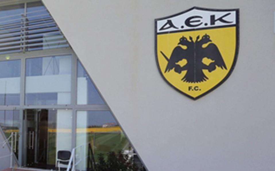 aek_proponitiko-thumb-large--2