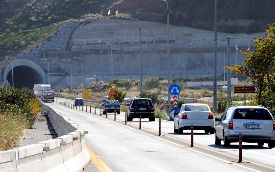 autokinitodromo-thumb-large--2