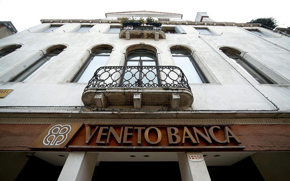 banca3904ei
