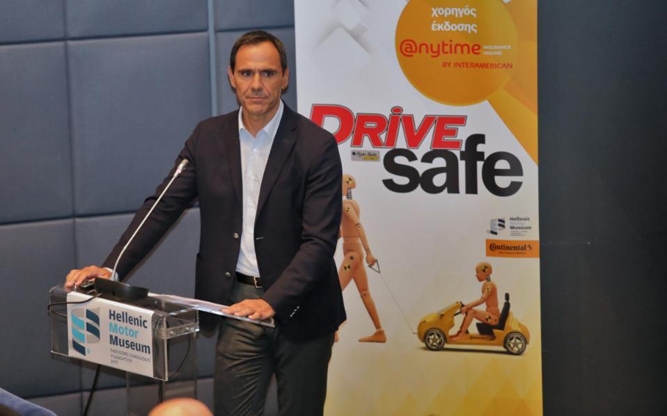 drive_safe_vasilakis_resize