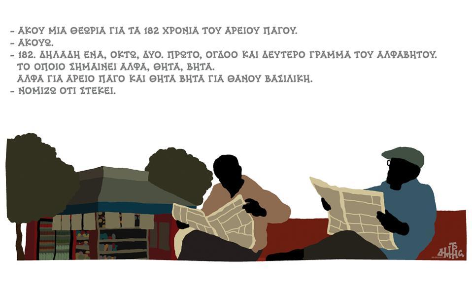 hantzopoulos9