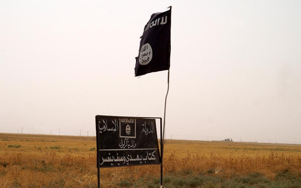 islamicstateflag-thumb-large