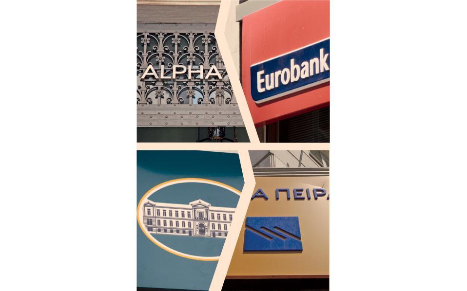 Η Alpha Bank και η Eurobank έχουν σχεδόν ολοκληρώσει το σύνολο των σχετικών ενεργειών, ενώ η Εθνική έχει ολοκληρώσει περίπου το 85% των δεσμεύσεων που έχει αναλάβει. Η Τράπεζα Πειραιώς πρέπει να επιταχύνει τον βηματισμό της.