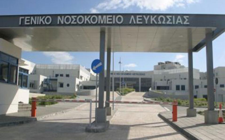 s_nosokomeio_leukwsias