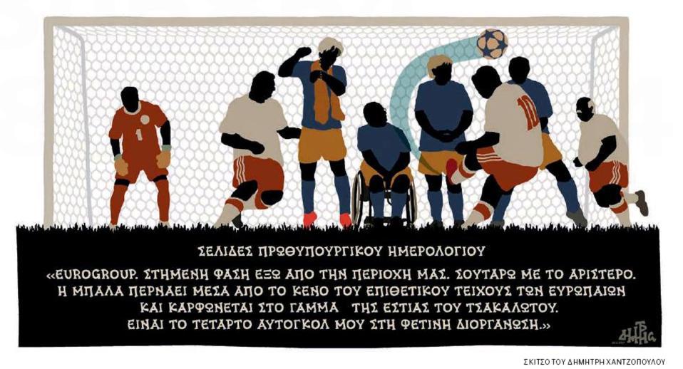 stigmiotypo-2017-06-24-191711