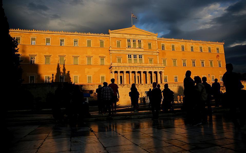 syntagma--thumb-large