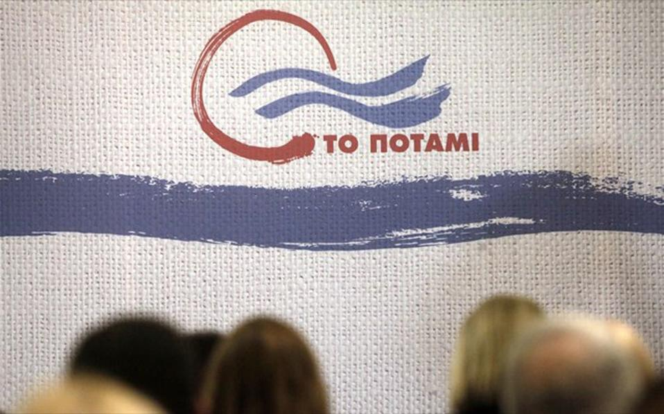 to-potami-sima-logotupo