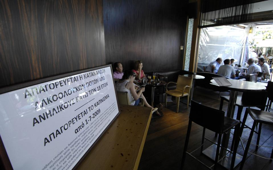 Ο αντικαπνιστικός νόμος εν έτει 2017 δεν εφαρμόζεται φυσικά στα μπαρ και στις καφετέριες αλλά και στα νοσοκομεία και στη Βουλή!