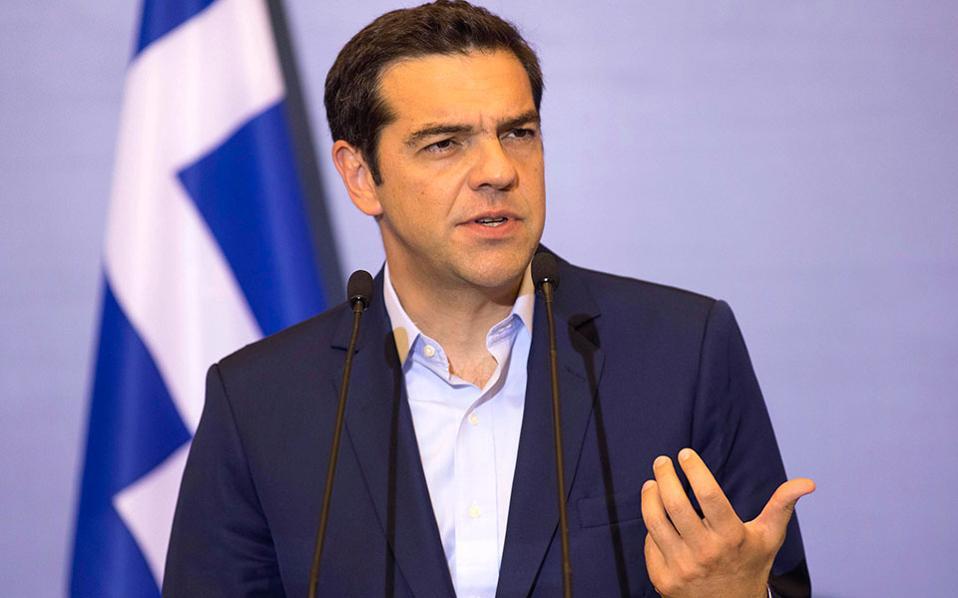 tsipras24q24