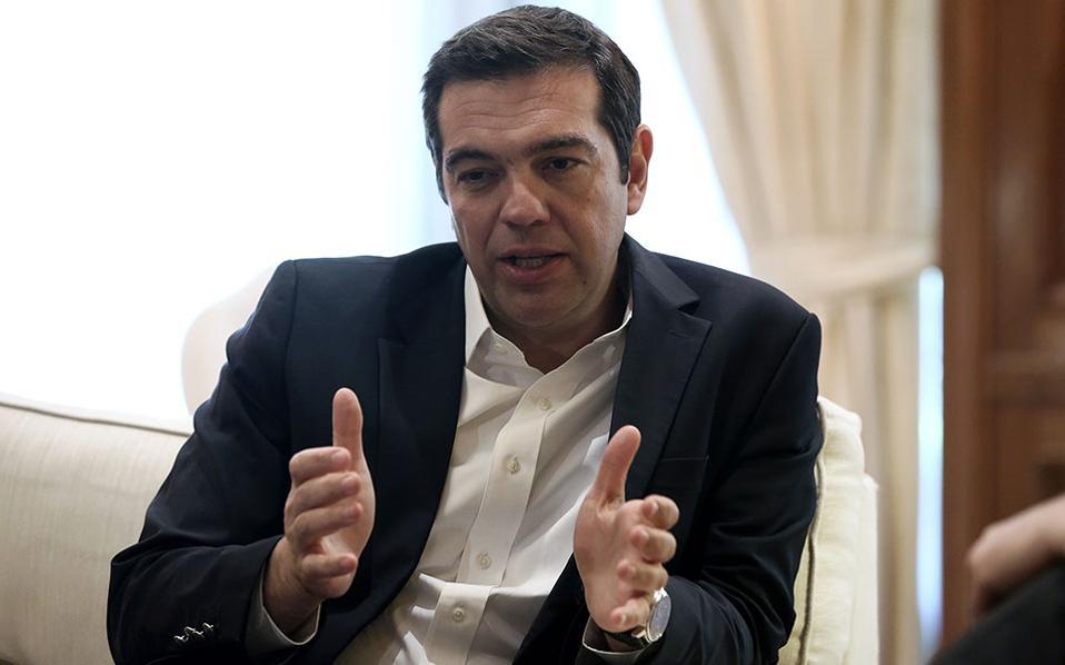 tsipras329084