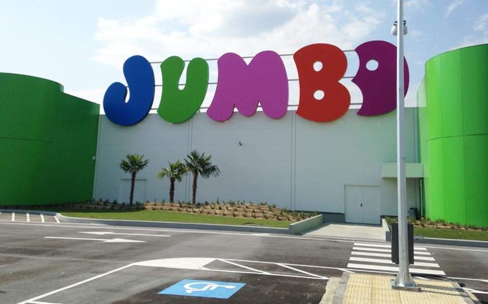 13s1jumbo1-thumb-large