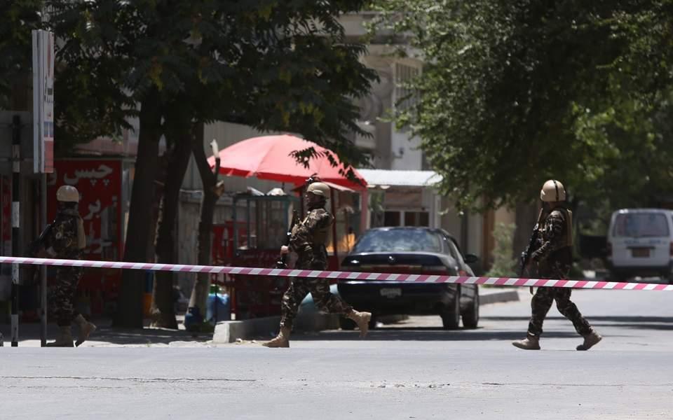 afghanistan__1