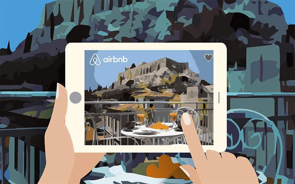 airbnb_acropolis