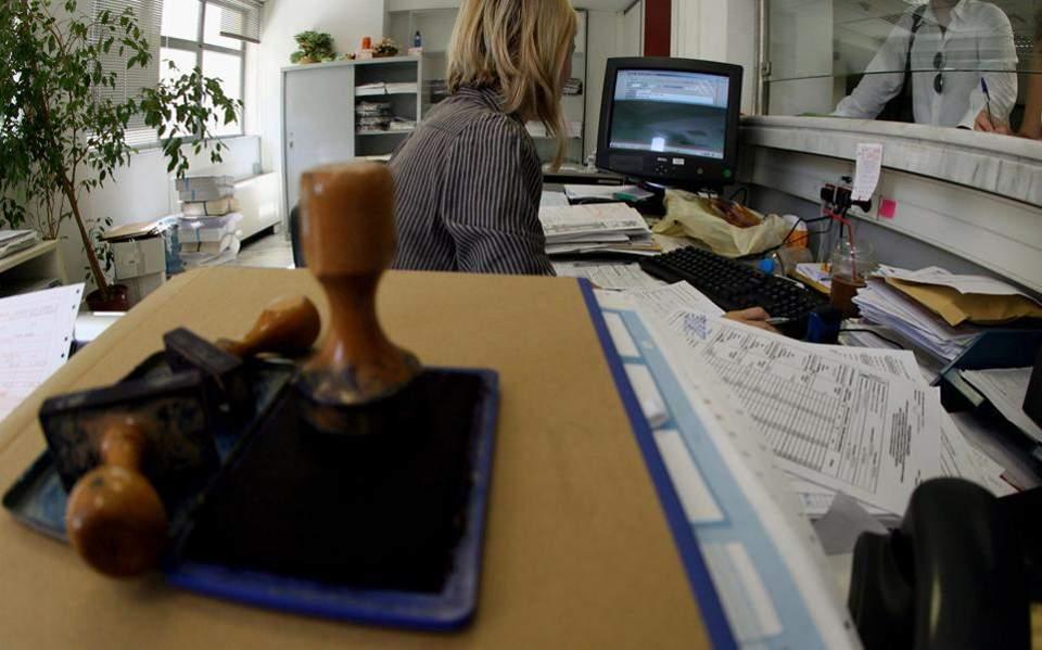 eforia_fakeloi2-thumb-large--2-thumb-large-thumb-large--2
