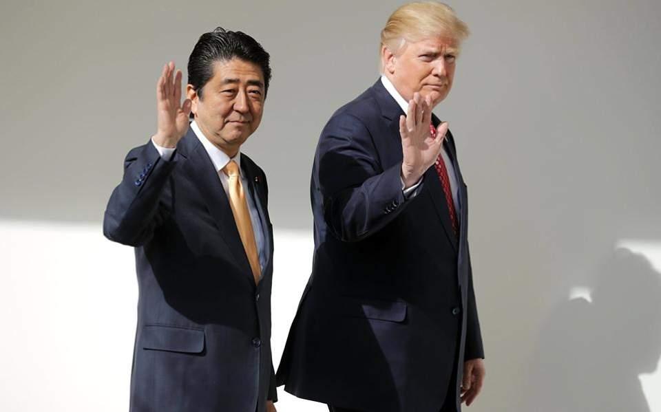 japanese-pm-e-thumb-large