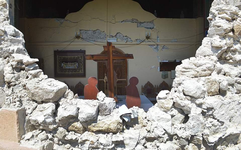 kws--seismos--4