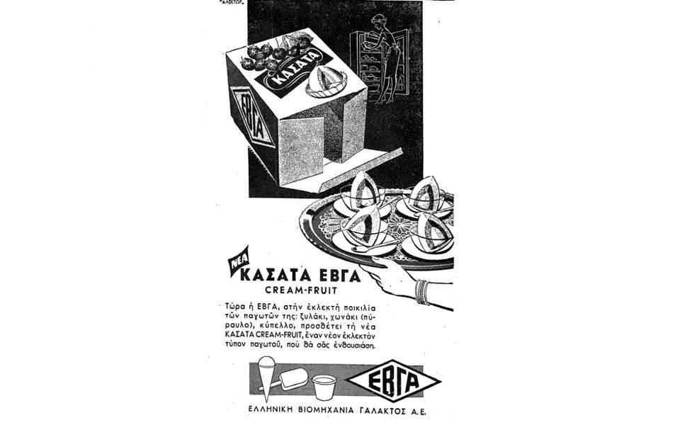 nor_reklama_pagoto_1962