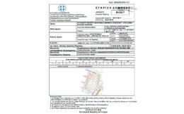 stigmio-typo-2017-07-25-34628-mm
