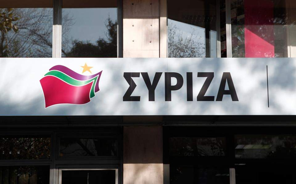 syriza--2-thumb-large