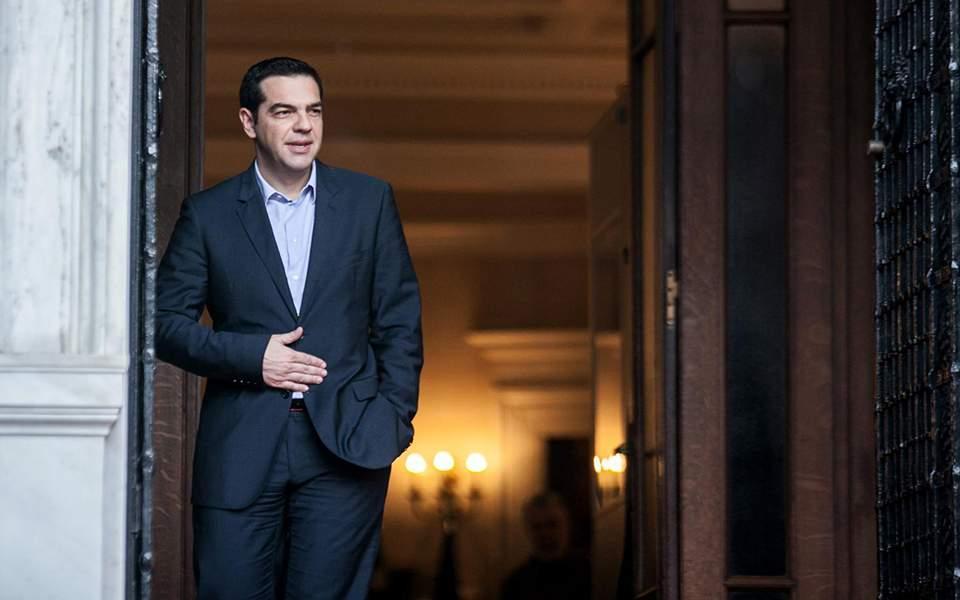 tsipras-maximou