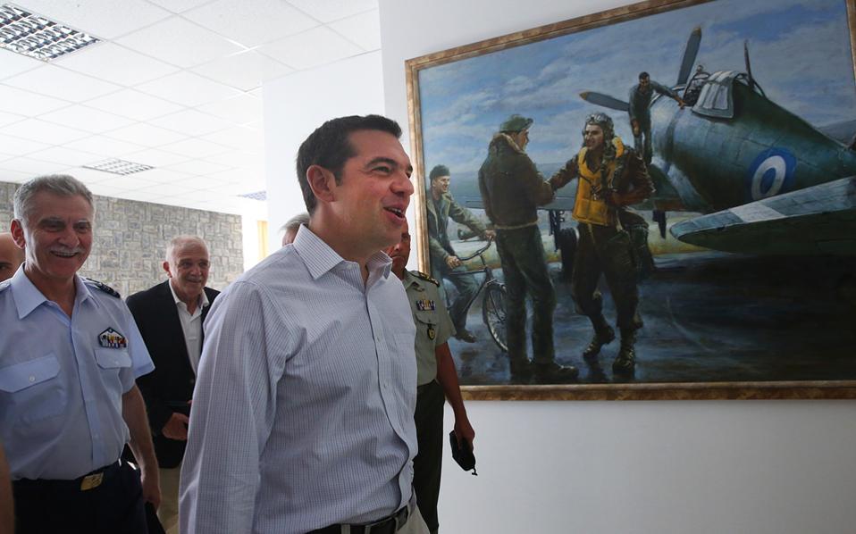 tsipras23i74