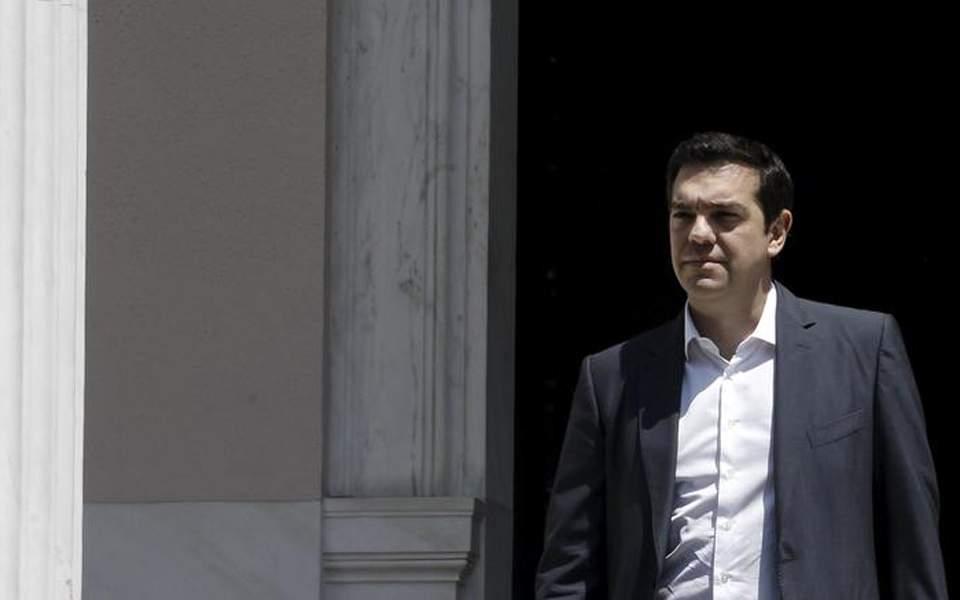 tsipras24e087