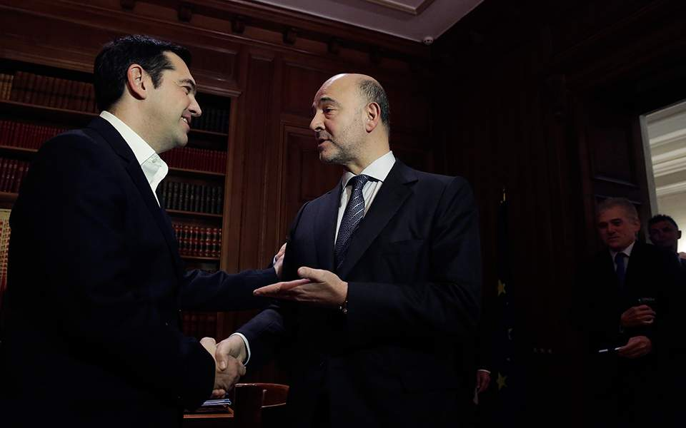 tsiprasmoscovici