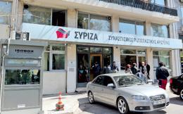 12s4syriza