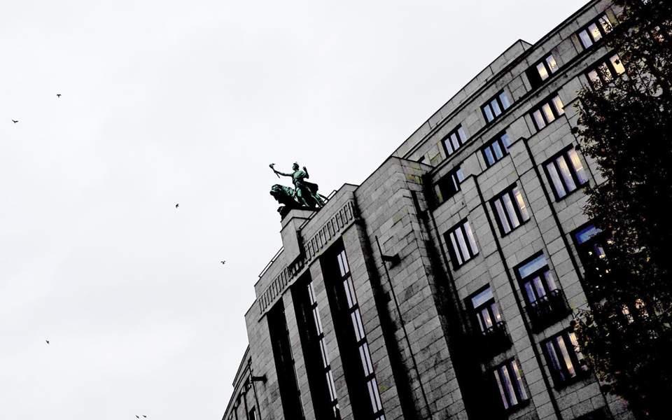 czech-nation