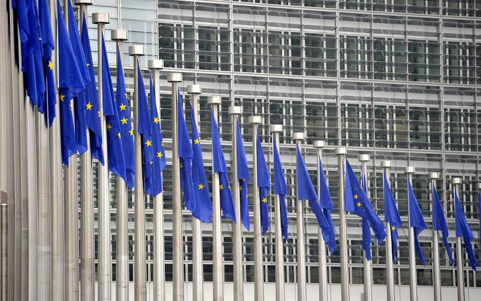 eufinance1