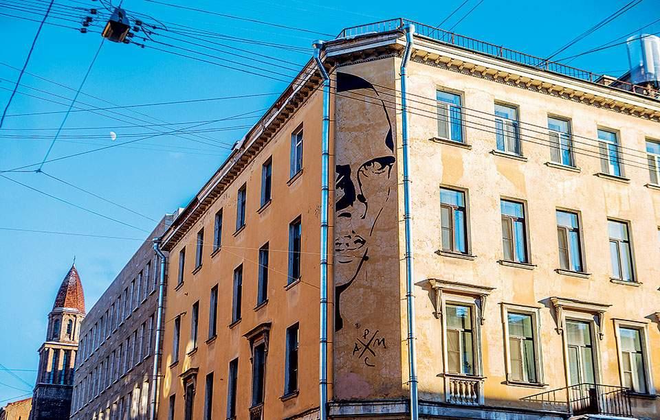online dating Ουκρανία κυρίες ερβαρινινγκεν