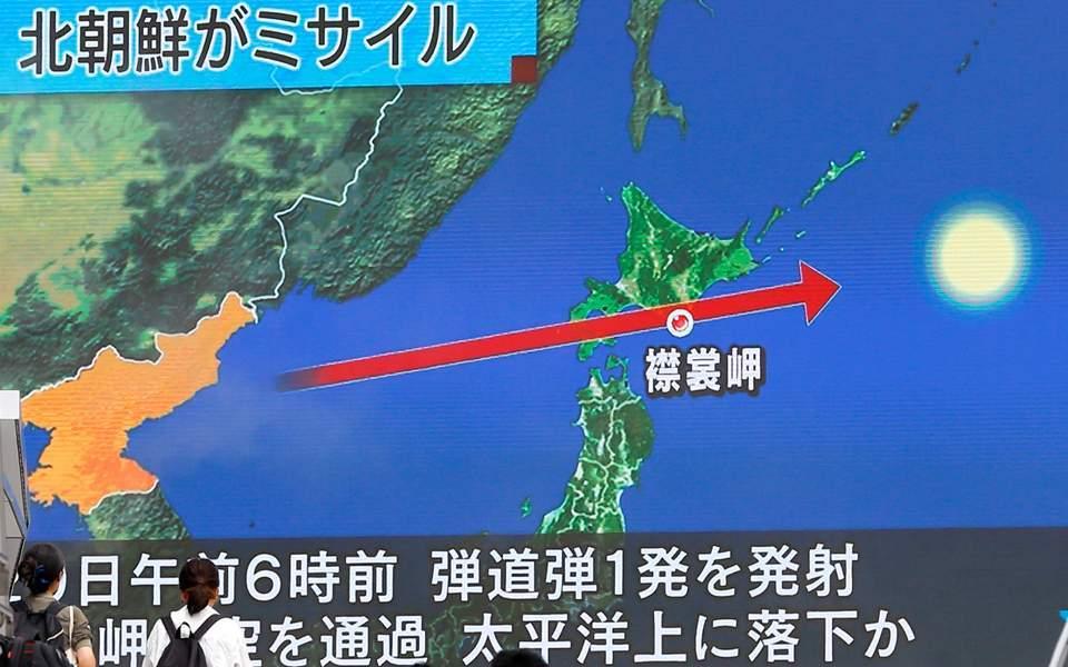 japan_north_1-thumb-large--2