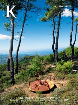 k_742_cover