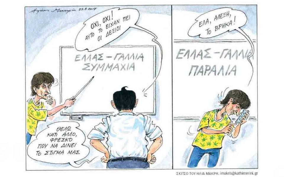 makris24