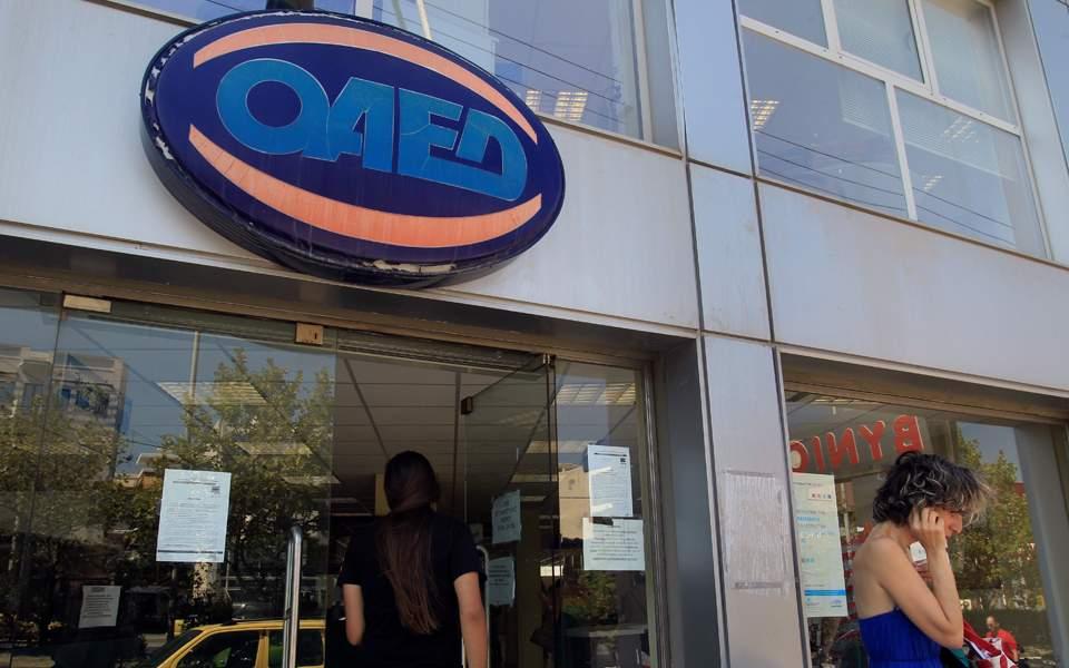oaed1--3