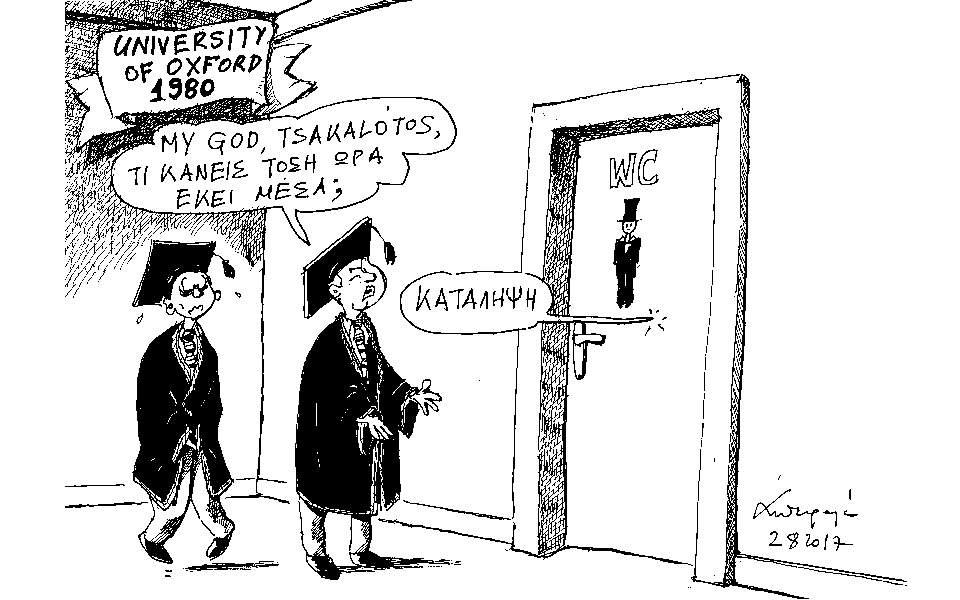 petroulakis3