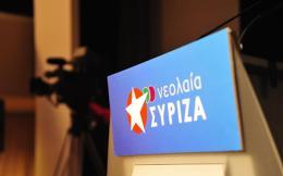 22s2syriza-thumb-large