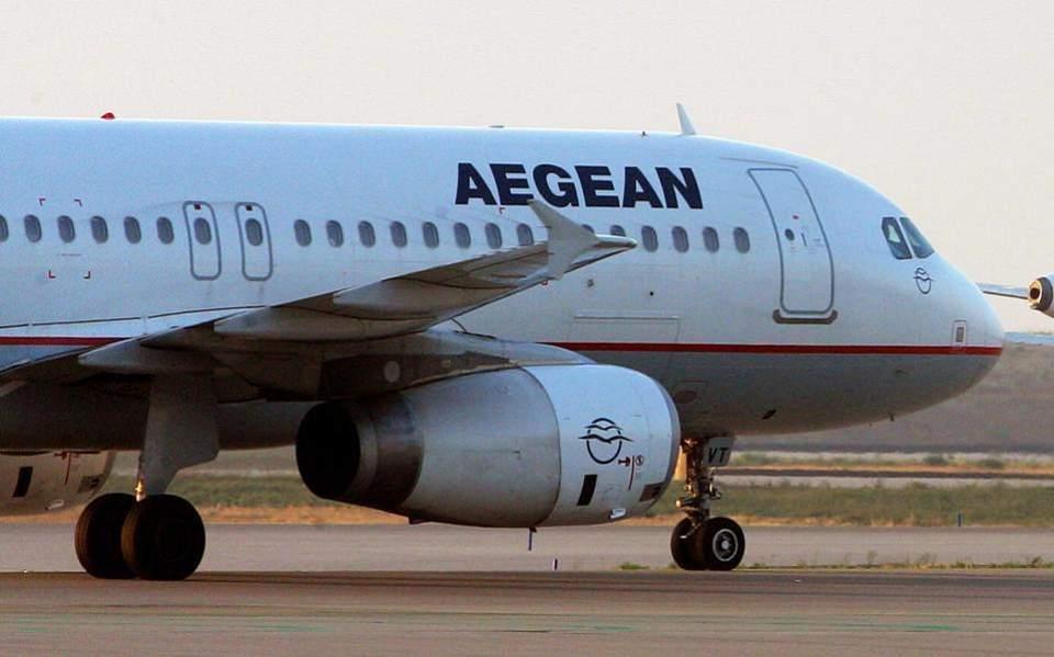 aegean--2-thumb-large