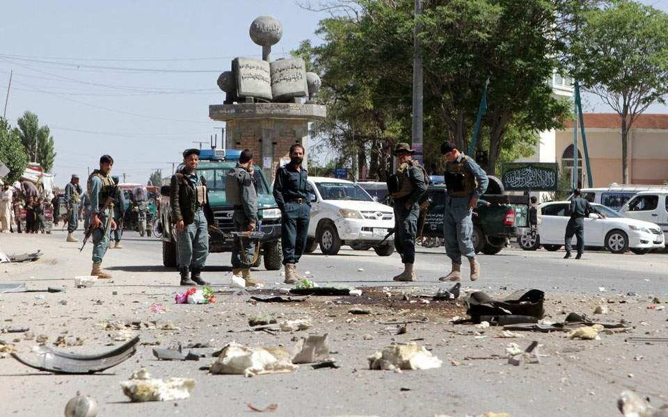 afghanistanekriksi