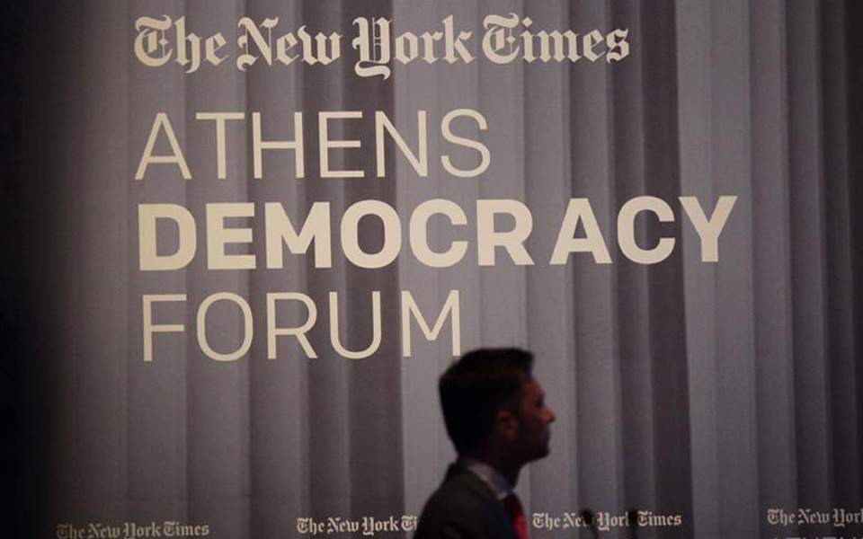 athens-democracy-forum
