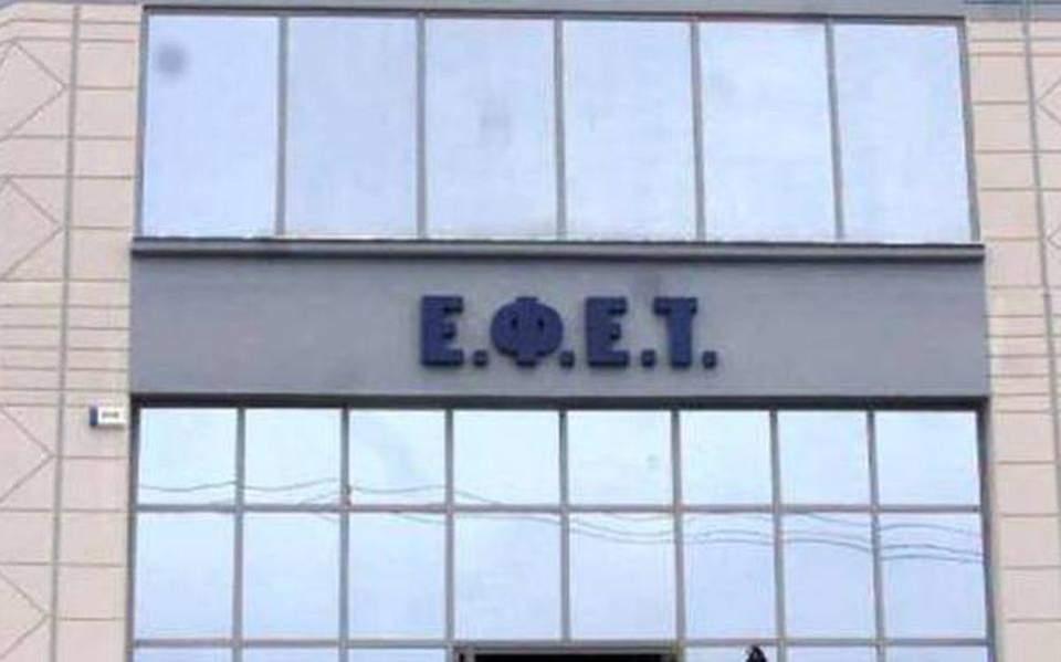 efet-thumb-large-thumb-large--2