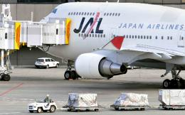 japanairlinesss