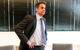 mitsotakis_peiraios