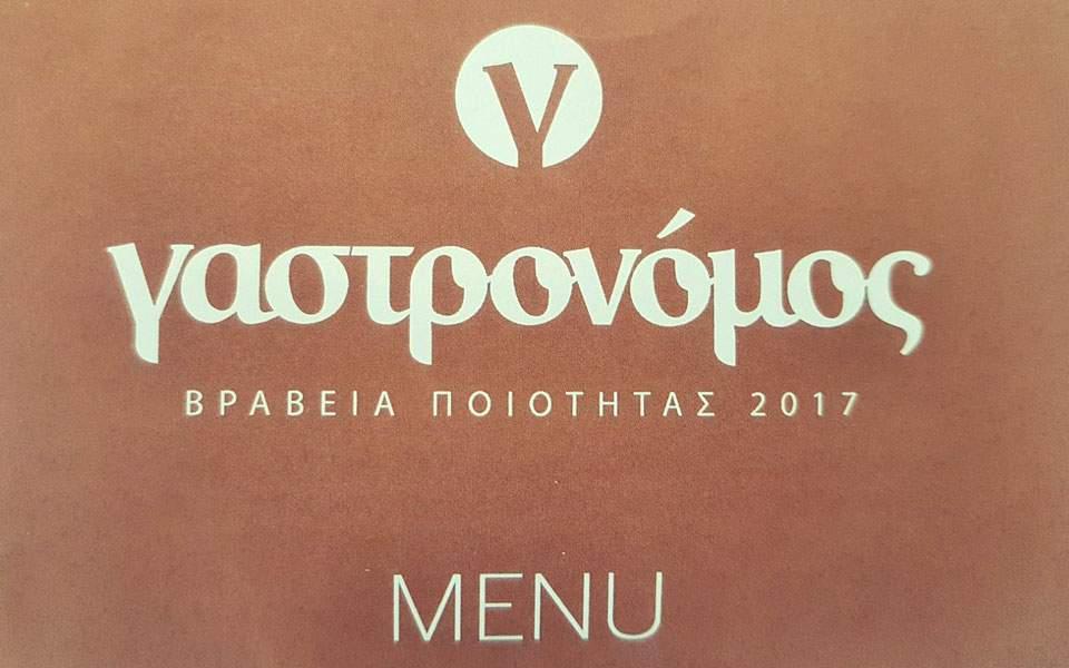 nor_menu