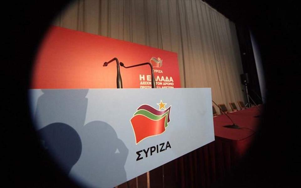 syriza-sima-logotupo-thumb-large--4