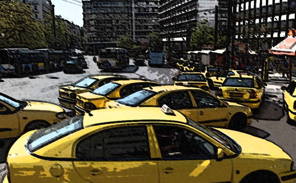 taxi_filter