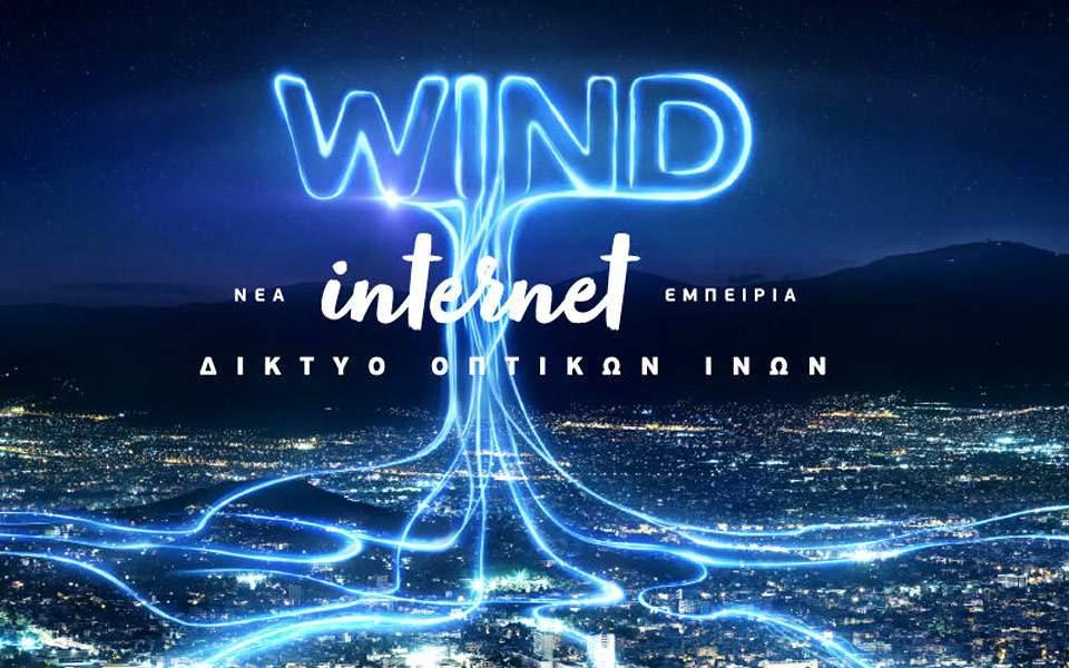 wind_1