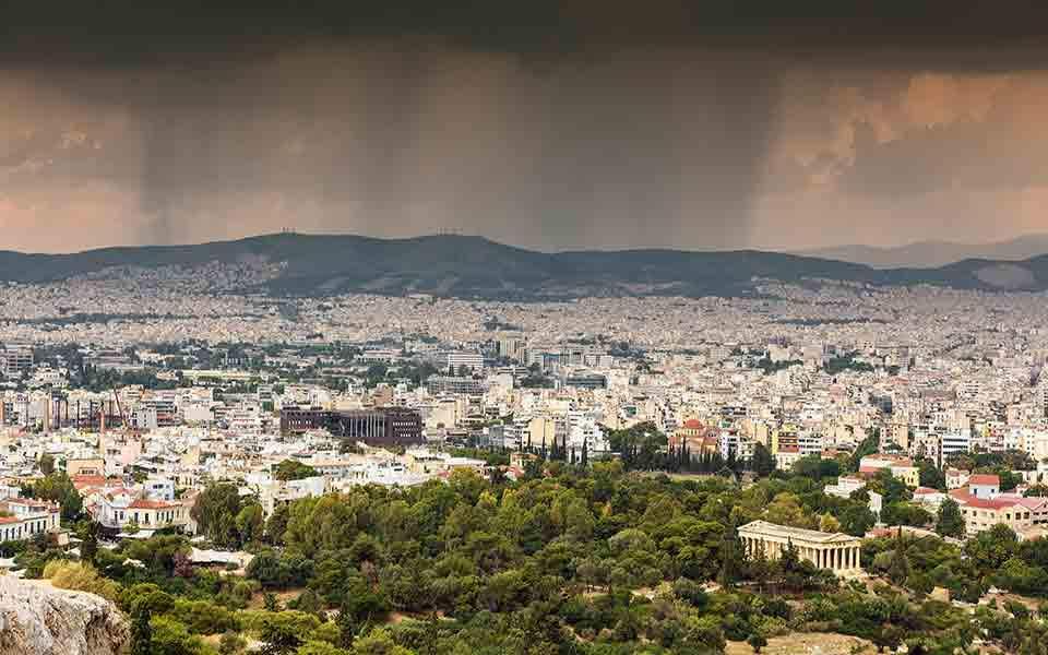 athinaskakokairia